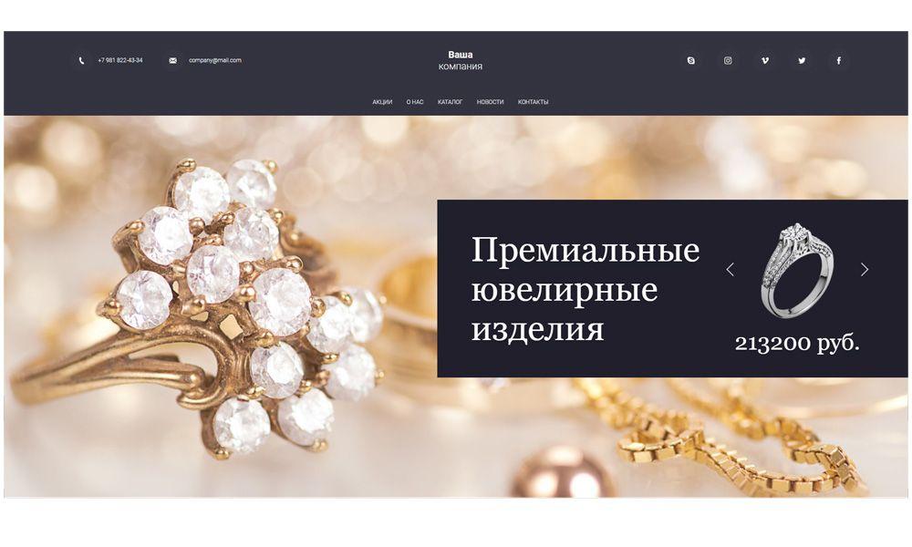 Официальные Сайты Ювелирных Магазинов В Спб